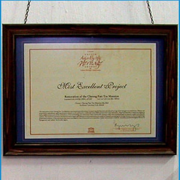 boutique-hotel-penang-island-blue-mansion-accolade-03_riznjp-600x600 Accolades