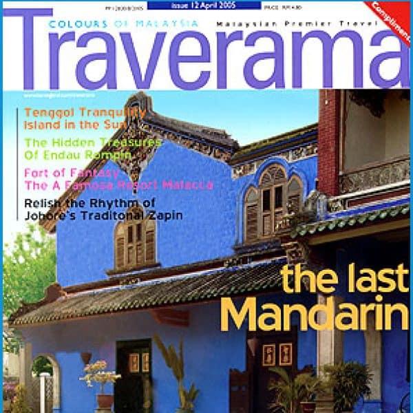 boutique-hotel-penang-island-blue-mansion-accolade-07_cakb4o-600x600 Accolades