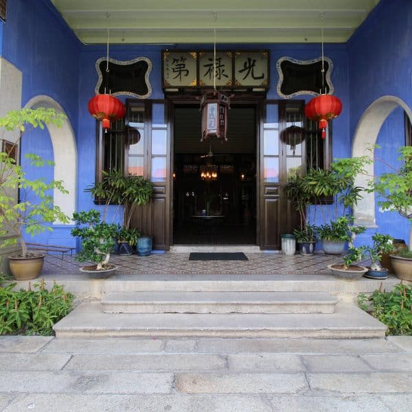 boutique-hotel-penang-island-blue-mansion-architecture-05-1_giro7k-600x600 Architecture