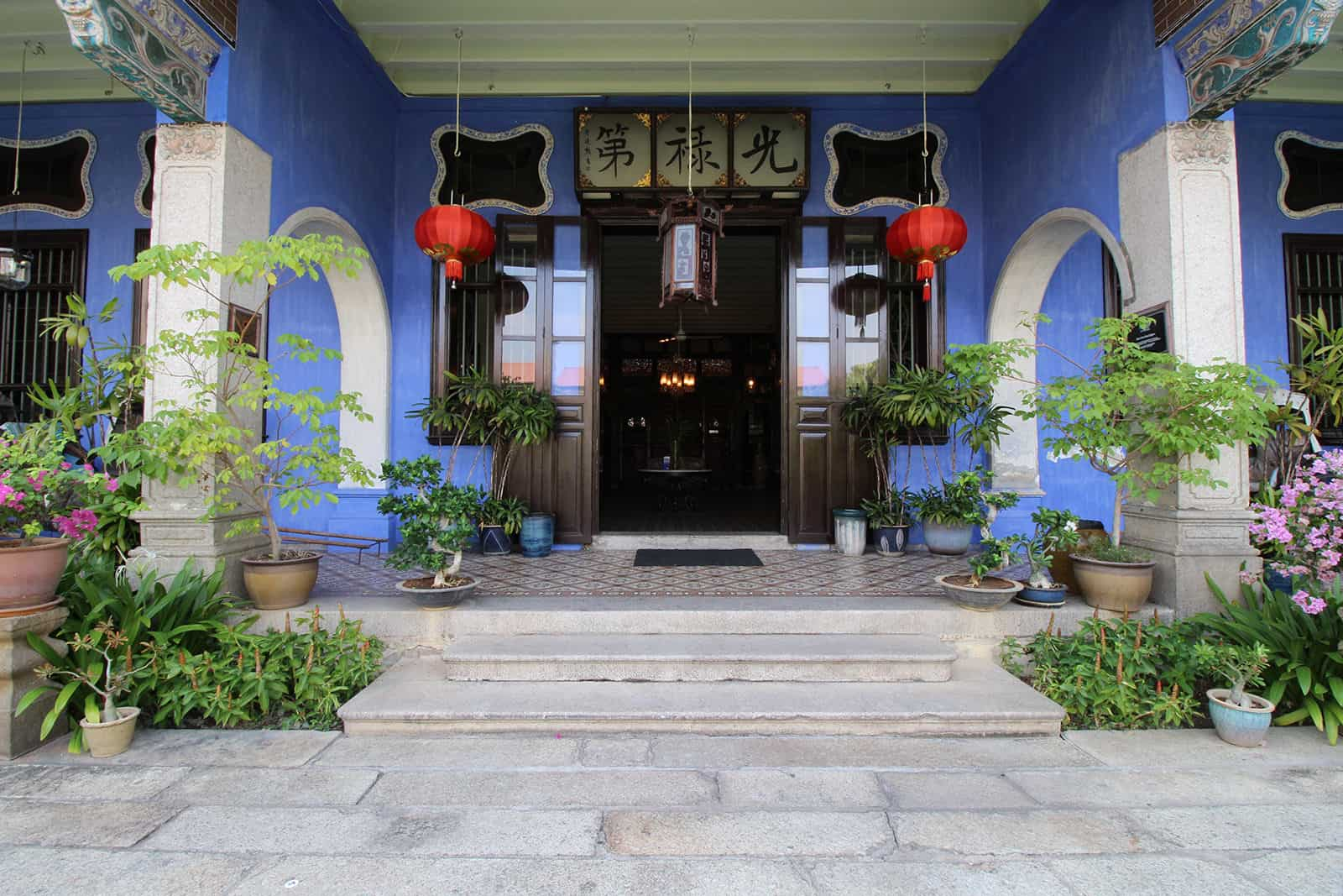 boutique-hotel-penang-island-blue-mansion-architecture-05-1_giro7k Courtyard