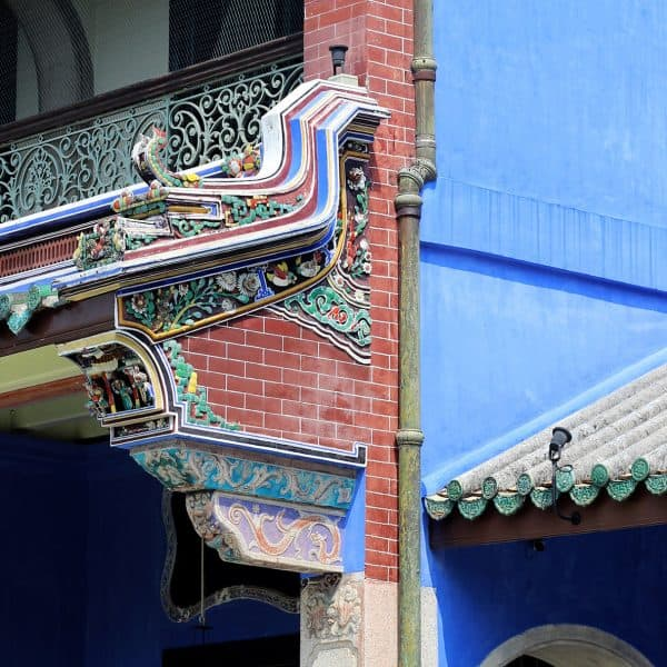 boutique-hotel-penang-island-blue-mansion-architecture-10_cyabfz-600x600 Architecture
